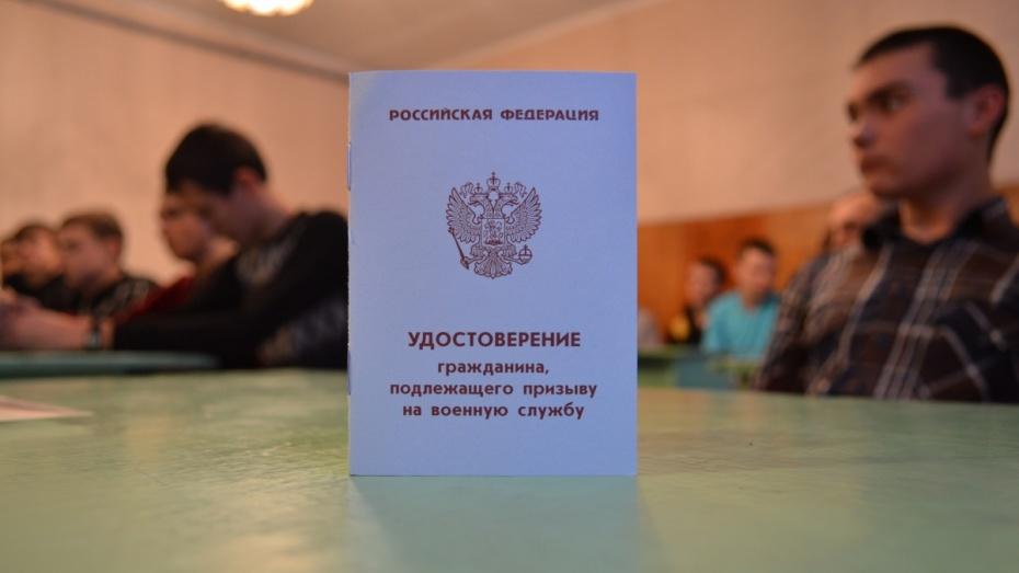 термобелье отношение иностранных граждан к военной службе правильно носить термобелье